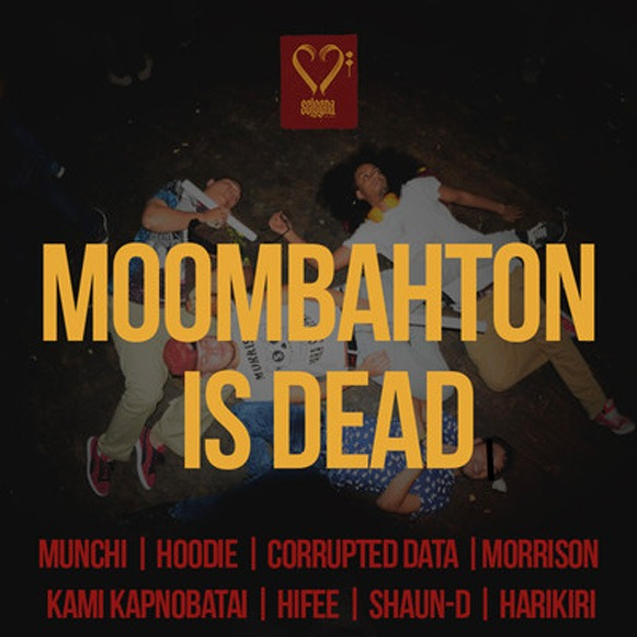 Va-Moombahton Is Dead EP