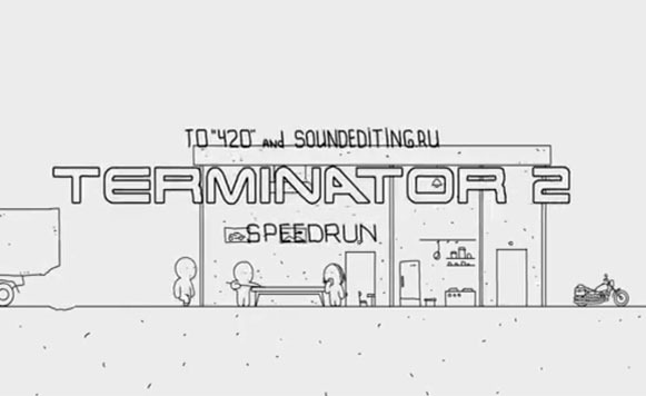 speedrun_terminator_2