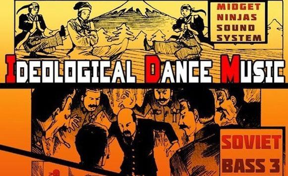 Midget Ninjas - Ideological Dance Music